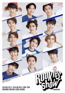 smrookies show poster