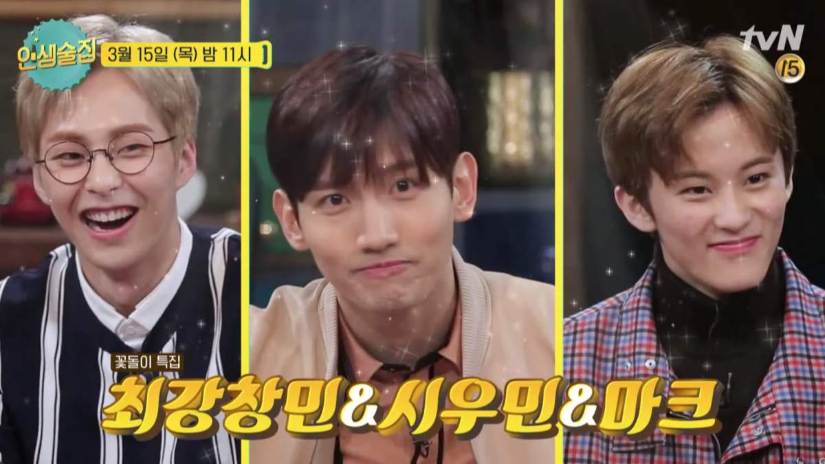[ENG] 180315 tvN 'Life Bar (인생술집)' with NCT's MARK