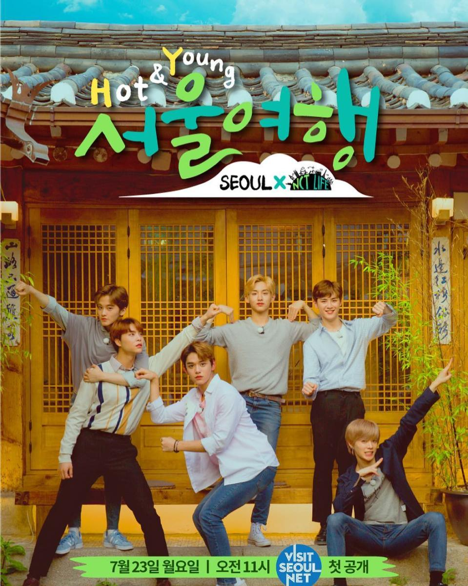 NCT - Hot & Young Seoul Trip X NCT LIFE | COMPILATION