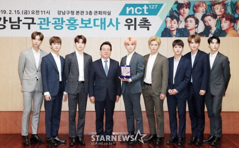 [AMBASSADOR] NCT 127 – Gangnam TourismAmbassador