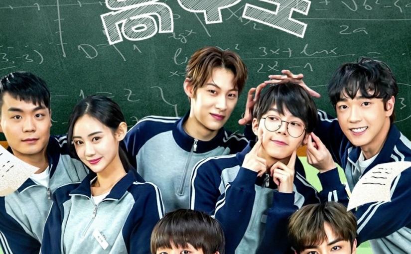 [DRAMA] 'Hello, My Youth; Welcome High School Students;  欢迎光临高中生' with XIAOJUN(2021)