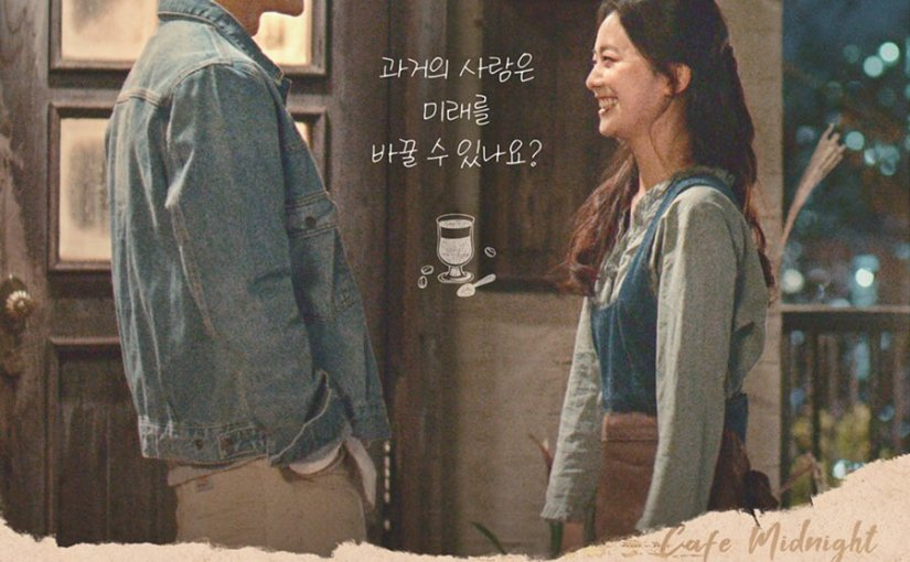 [DRAMA] 'Cafe Midnight Season 3: The Curious Stalker; 심야카페 시즌3: 산복산복 스토커' with DOYOUNG(2021)