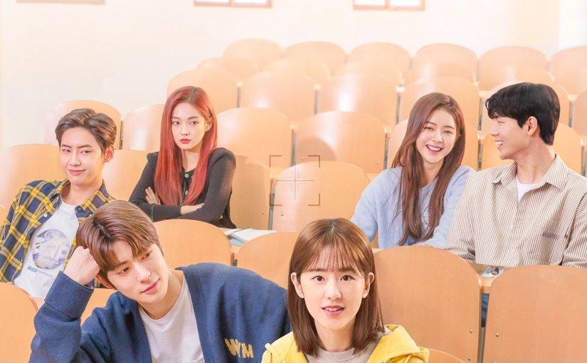 [DRAMA] 'Dear.M; 디어엠' with JAEHYUN(2021)