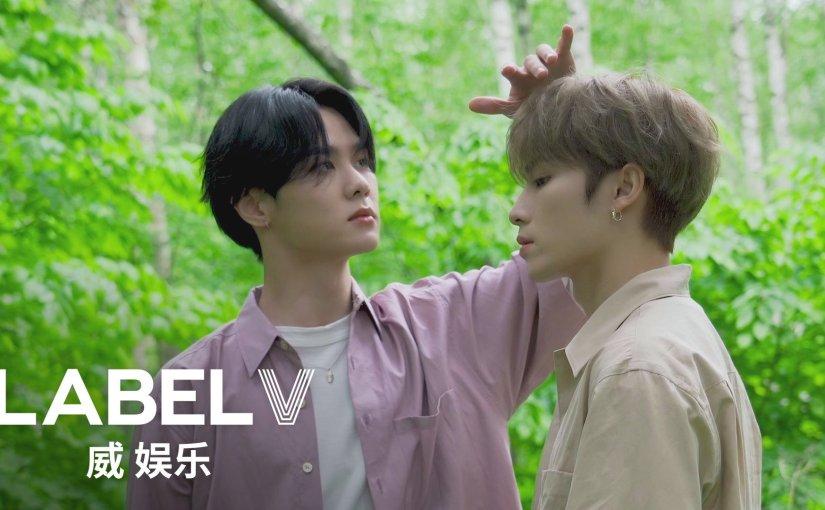 [BTS] WayV Kun & XiaoJun – 'Back To You' Album PromotionBehind