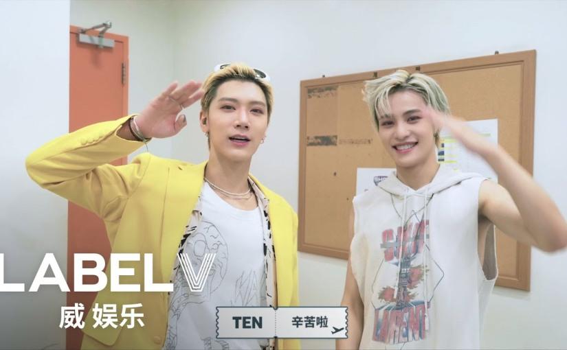 [BTS] WayV-TEN & YANGYANG – 'Low Low' PromotionBehind