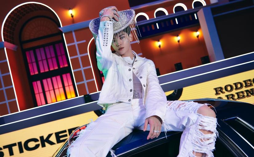 [COMEBACK TEASER] NCT 127 'Sticker' –TAEYONG