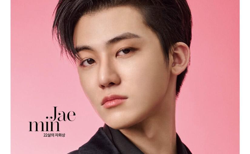 JAEMIN – WWD KOREA Special Edition No.02 [2021] | 2021 NOVEMBERISSUE